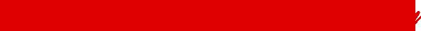 Kone- ja Kuljetus Leinonen Oy, Ruovesi Mobile Retina Logo